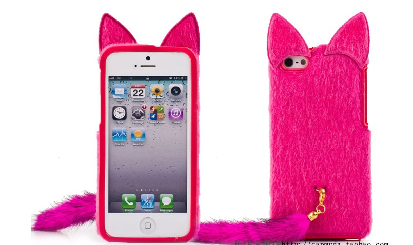 newest add7b 43668 New Model Iphone 5 Cover ,iphone 5 Case ,very Cute